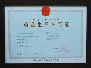 Approval of Drug Manufacturing Certificate